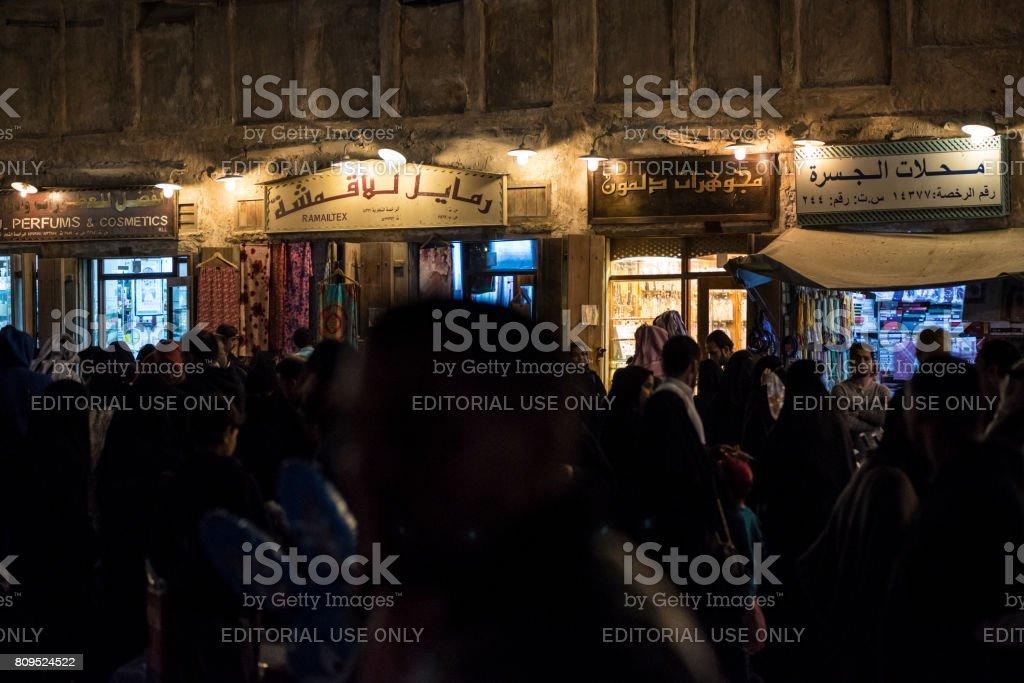 Souk Waqif at night in Doha, Qatar stock photo