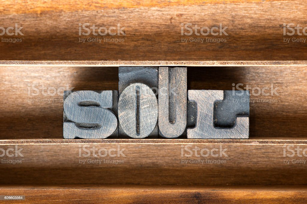 soul wooden tray stock photo