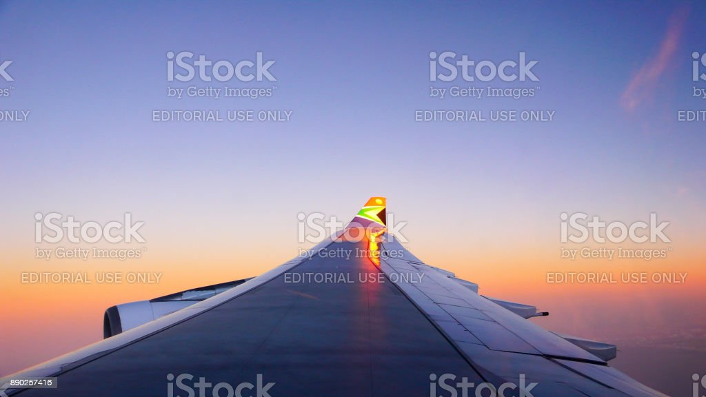 Sout African Airways logo on an Airbus airplane winglet stock photo