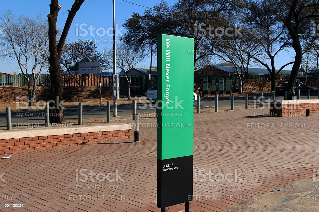 South Africa: June 16 Memorial Acre (Soweto Uprising) stock photo