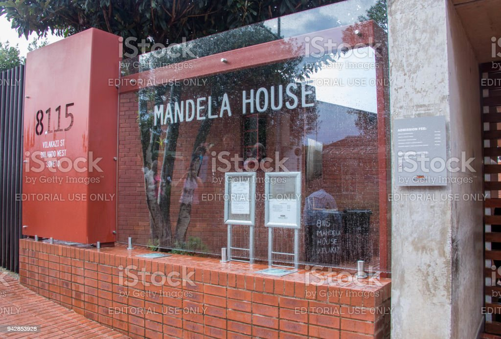 South Africa Mandela House In Soweto Stock Photo - Download Image