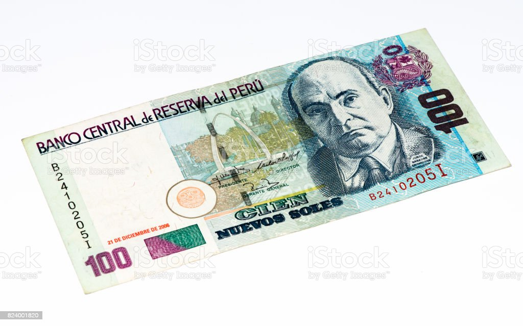 South America currancy banknote stock photo