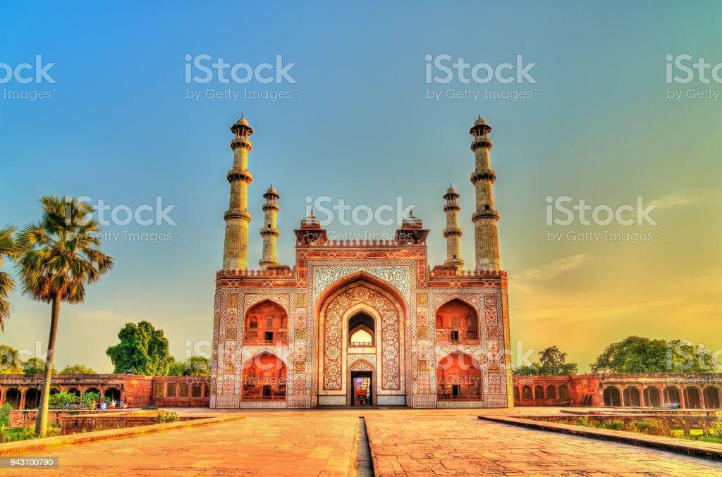 South Gate of Sikandra Fort in Agra - Uttar Pradesh, India stock photo
