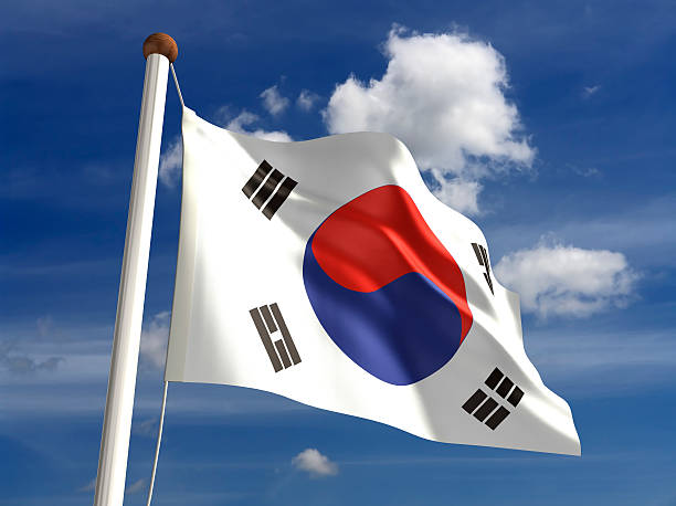 Top 60 south korean flag stock photos pictures and - Picture of a korean flag ...