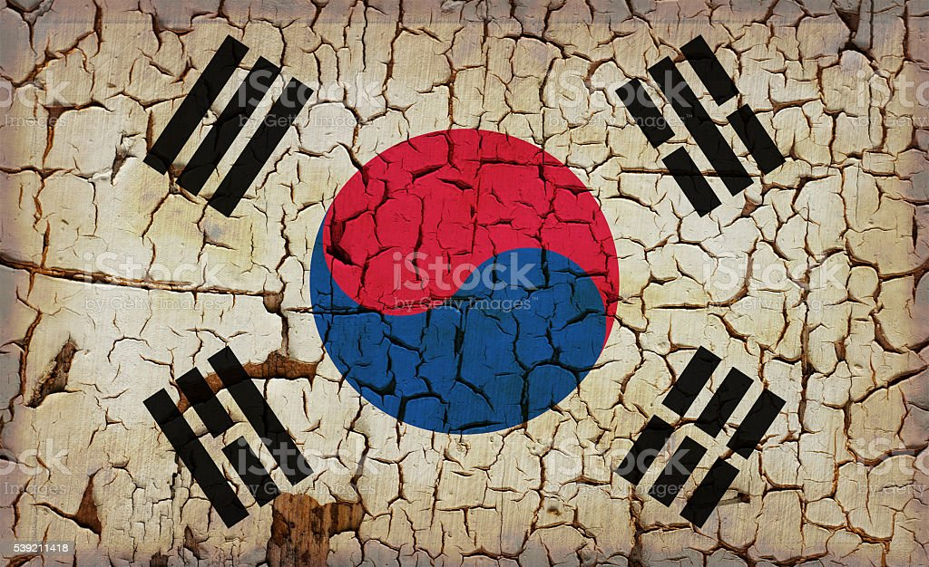 South Korea Vintage Flag Stock Photo More Pictures Of Allegory