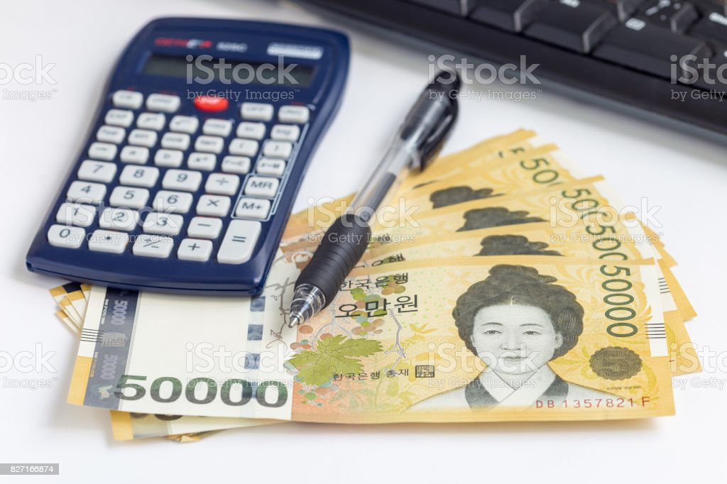 South Korea won currency in 50 000 won value, save money concept stock photo