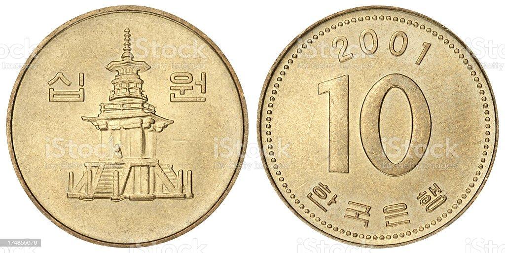 South Korean coin on white background stock photo