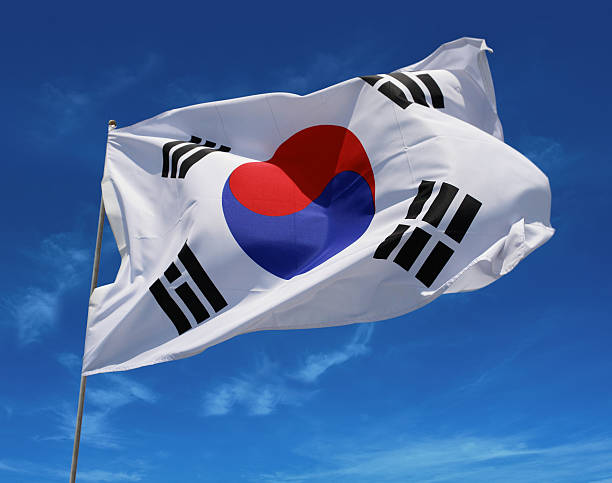 South Korean National Flag stock photo