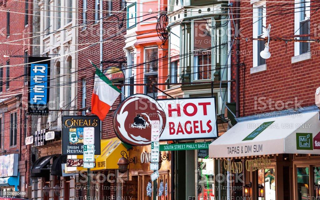 South Street shops, Philadelphia stock photo