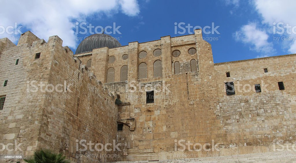 South Wall of Old City Of Jerusalem with Midieval Construction stock photo