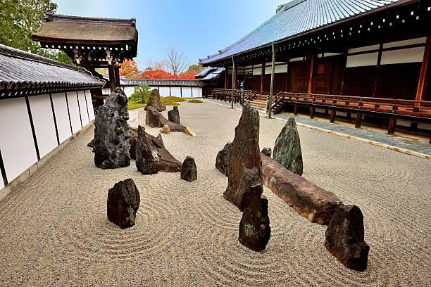 Southern Garden of Tofuku-ji Temple's Hojo (Abbot's Hall), Kyoto, Japan – Foto