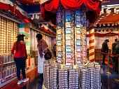 Souvenir store 'O Mundo Fantastico da Sardinha Portuguesa' in Lisbon