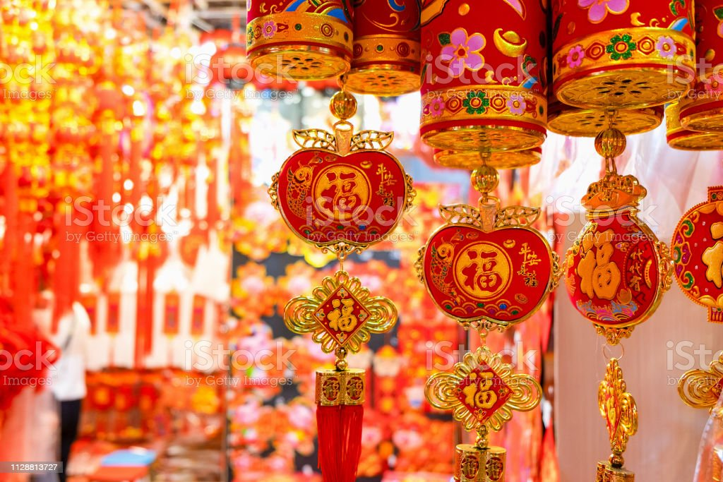 Souvenirs Regalos Y Accesorios Decoración Para Año Nuevo