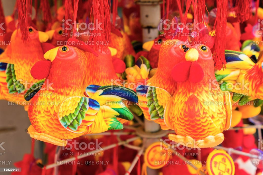 souvenirs gift and decoration for chinese new year royalty free stock photo - What Is Chinese New Year