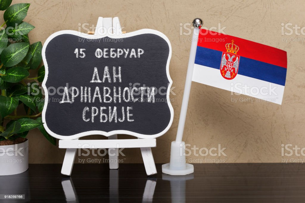 Sovereignty Day of Serbia,National Holiday in Serbia stock photo