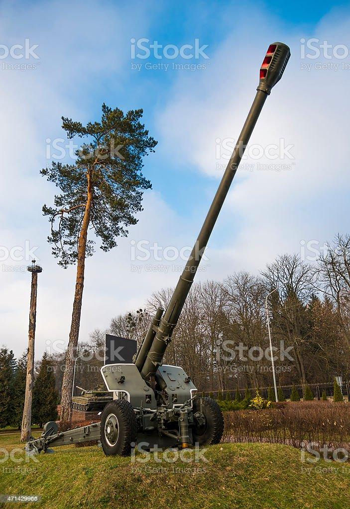 Soviet 152mm howitzer 2A65 MSTA-B stock photo
