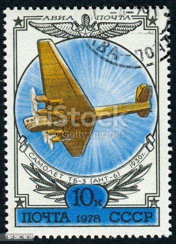 Cancelled USSR Stamp Of An ANT-6 Airplane
