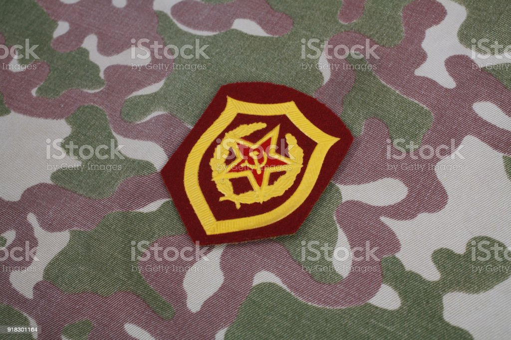 Soviet Army Mechanized Infantry Shoulder Patch On Camouflage