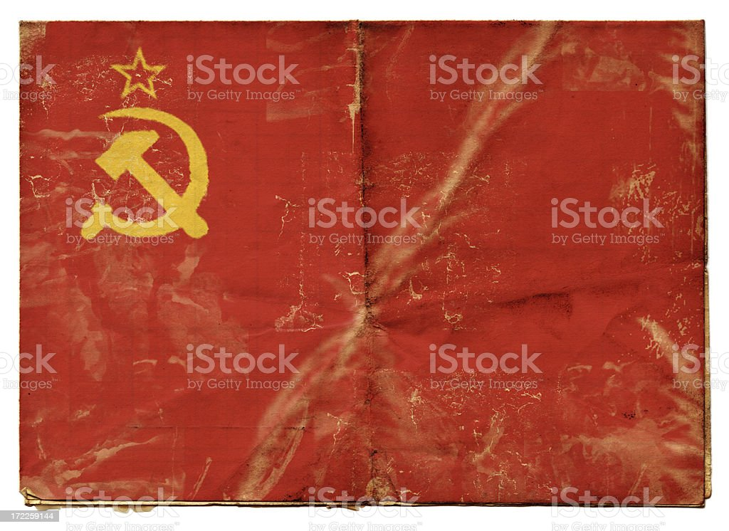 Soviet Flag (XXL) stock photo