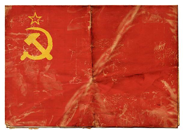 ソ連国旗(xxl - 共産主義 ストックフォトと画像