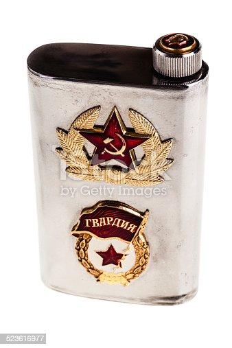 istock Soviet flask 523616977