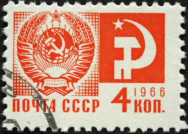 ソ連ハマーや鎌 - 共産主義 ストックフォトと画像