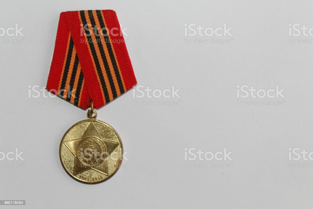 Soviet medal for 65 years of the victory Second World War - back side stock photo