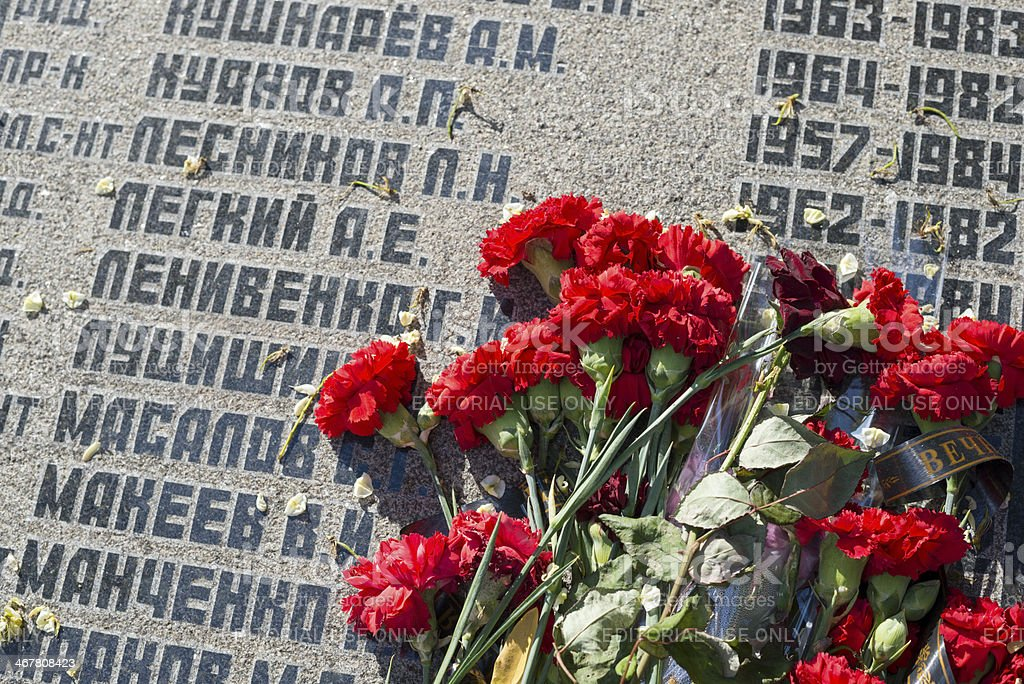 Soviet memorial to soldiers who died in Afghanistan stock photo