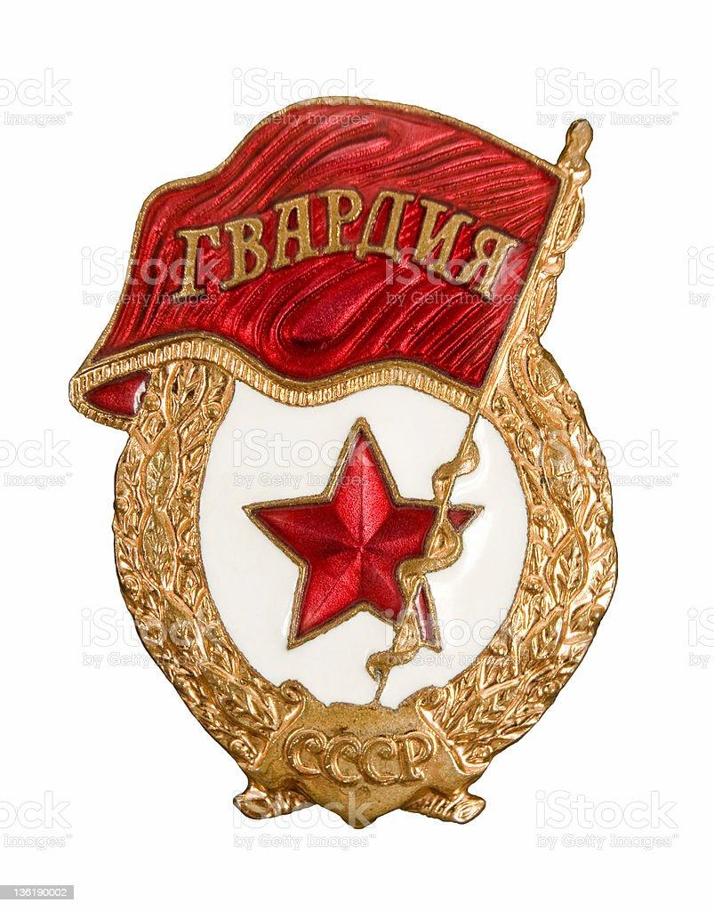 Soviet military badge. Isolated on white royalty-free stock photo