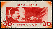 WWII Soviet postage stamp from 1944 with Lenin and Stalin
