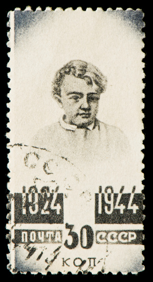 WWII Soviet postage stamp from 1944 with young Lenin