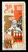 Soviet Postage stamp on black background