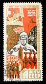 Soviet Postage stamp on black background