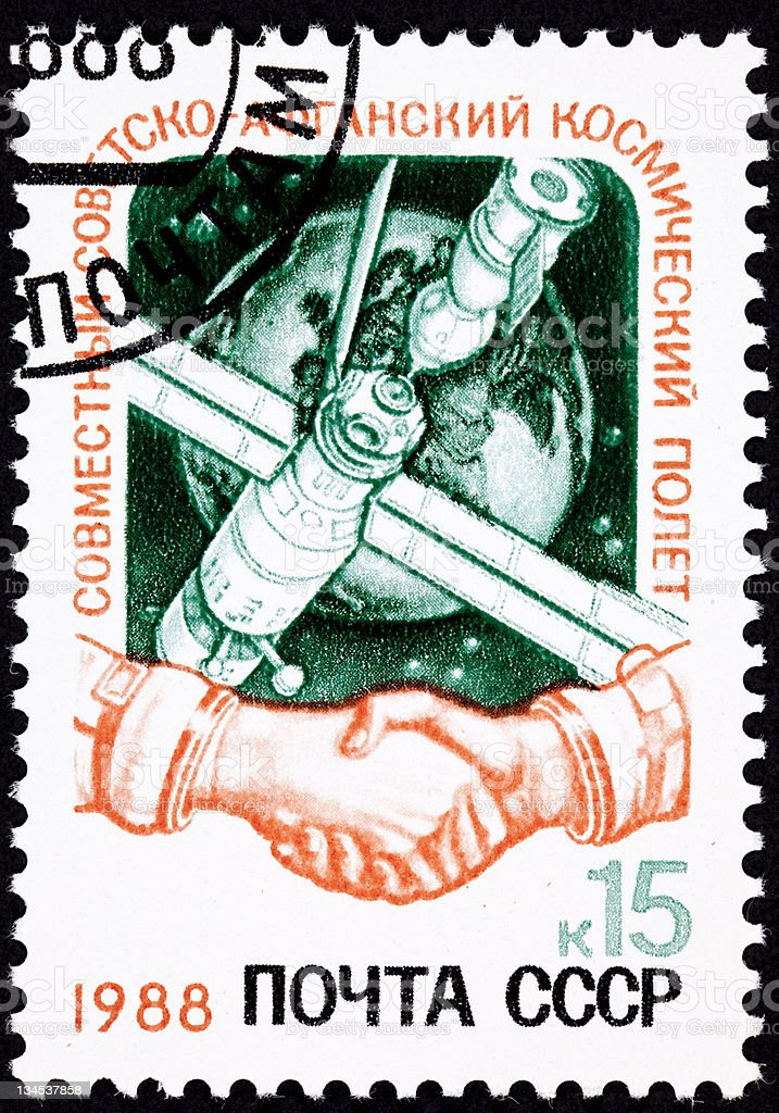 Soviet Postage Stamp Russian Afghanistan Joint Space Mission Mir Soyuz royalty-free stock photo