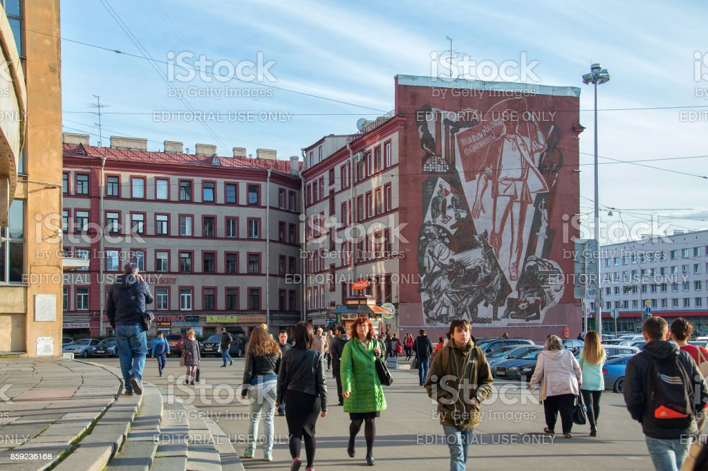 Soviet Power building decorated with socialist art in Saint Petersburg, Russia stock photo