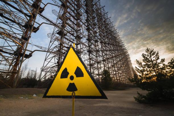 Soviet Radar System Duga near Chernobyl stock photo