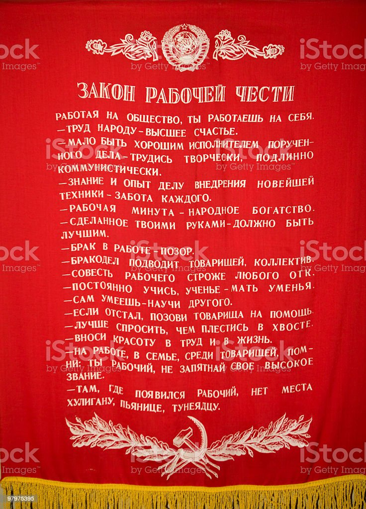 Soviet rules of working honour royalty-free stock photo