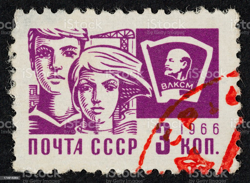 Soviet Russia Postage Stamp Stock Photo - Download Image Now