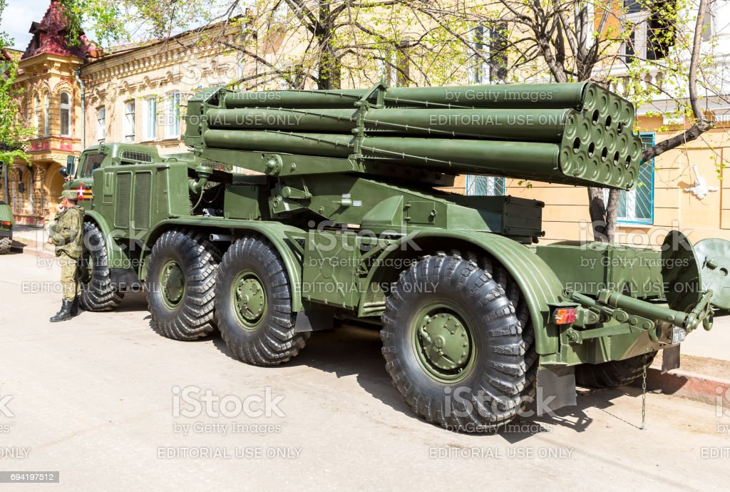 Soviet Selfpropelled Multiple Rocket Launcher System Bm27