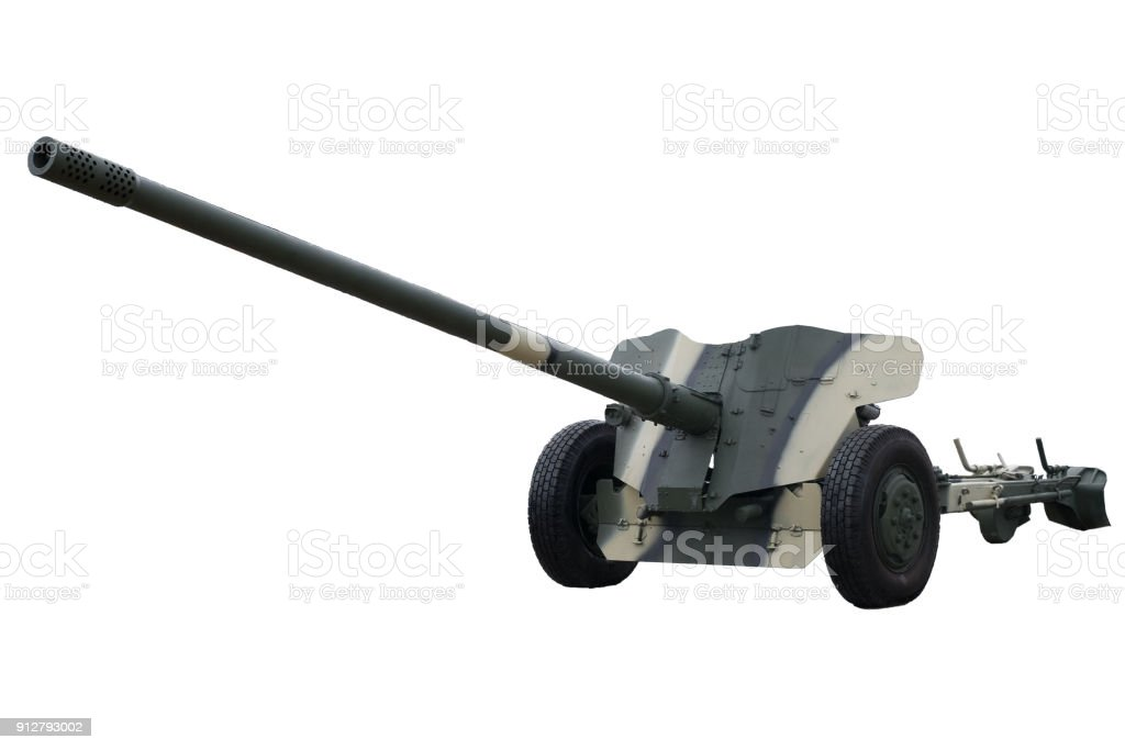Soviet Smoothbore Towed Antitank Gun Stock Photo - Download