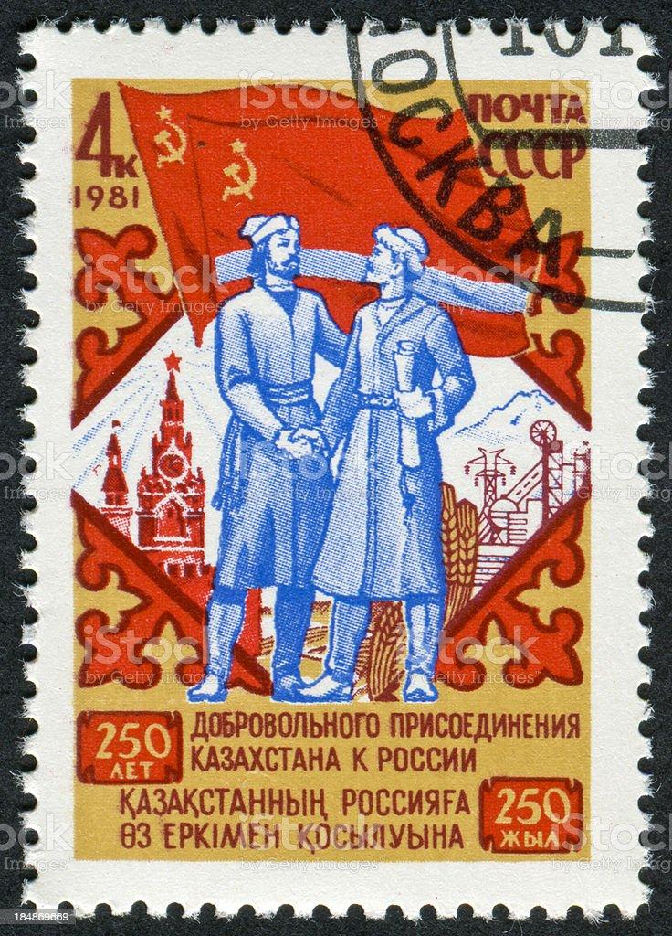 Soviet Stamp stock photo