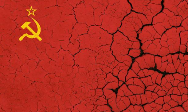 소련 국기 위기 - 러시아 뉴스 사진 이미지