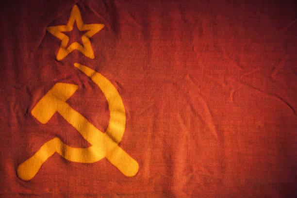 ソビエト連邦の旗の破片 - 共産主義 ストックフォトと画像