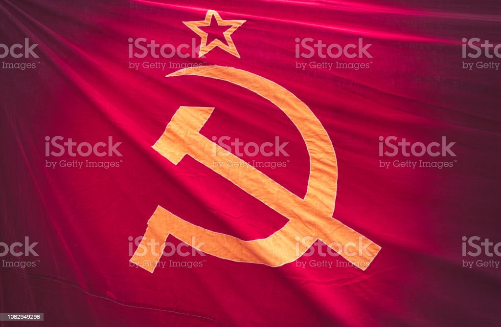 Bandera de la Unión Soviética - foto de stock