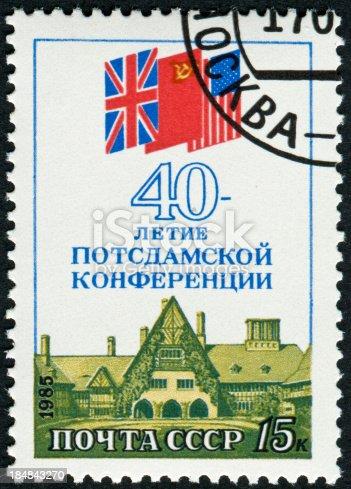 istock Soviet Union Stamp 184843270