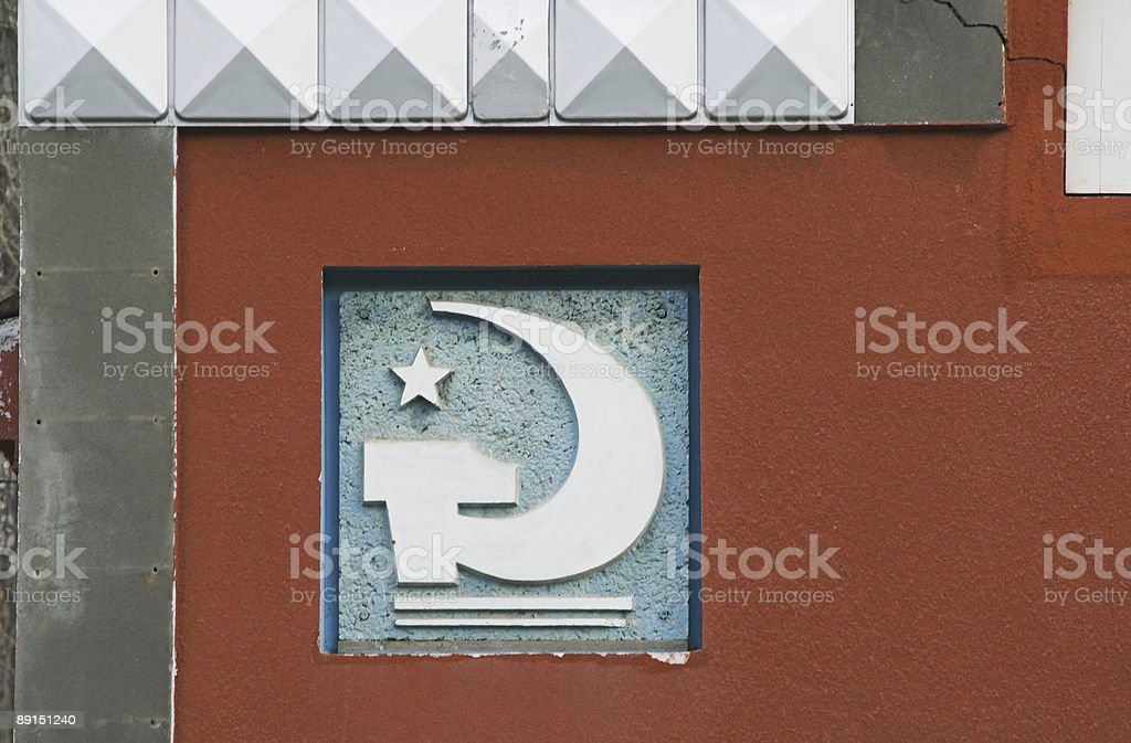 Soviet-style decorative detail royalty-free stock photo