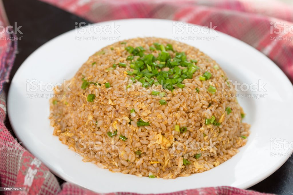 Soy sauce fried rice royalty-free stock photo