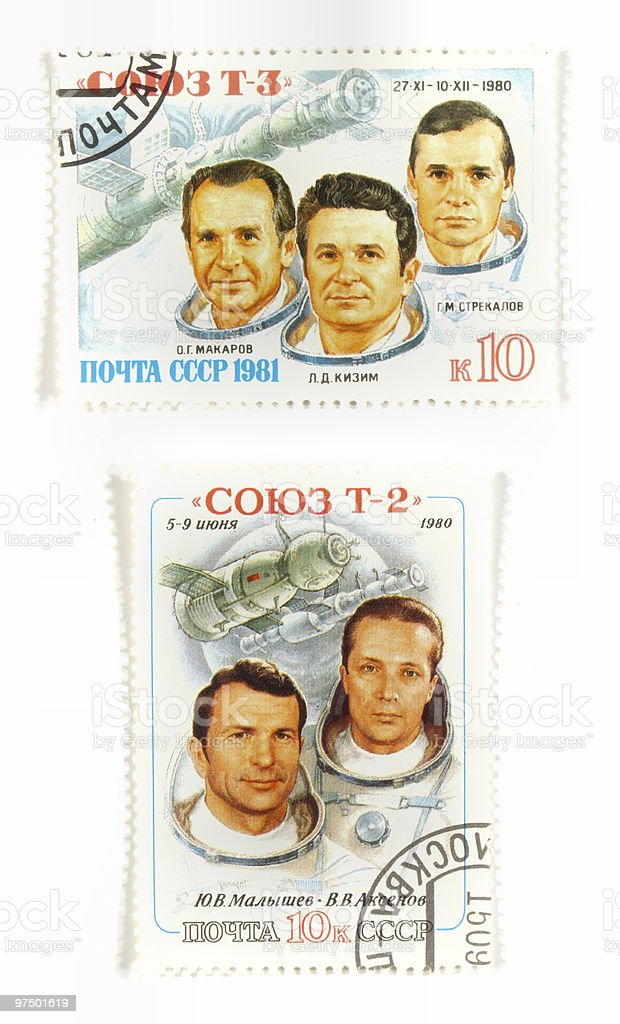 Soyuz programme post stamps royalty-free stock photo