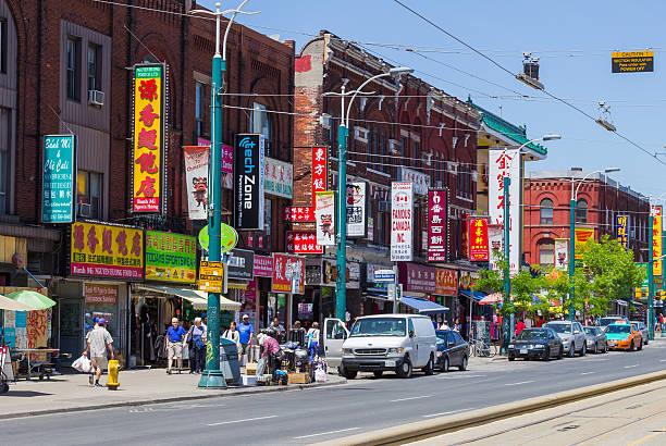 Spadina Avenue Toronto stock photo