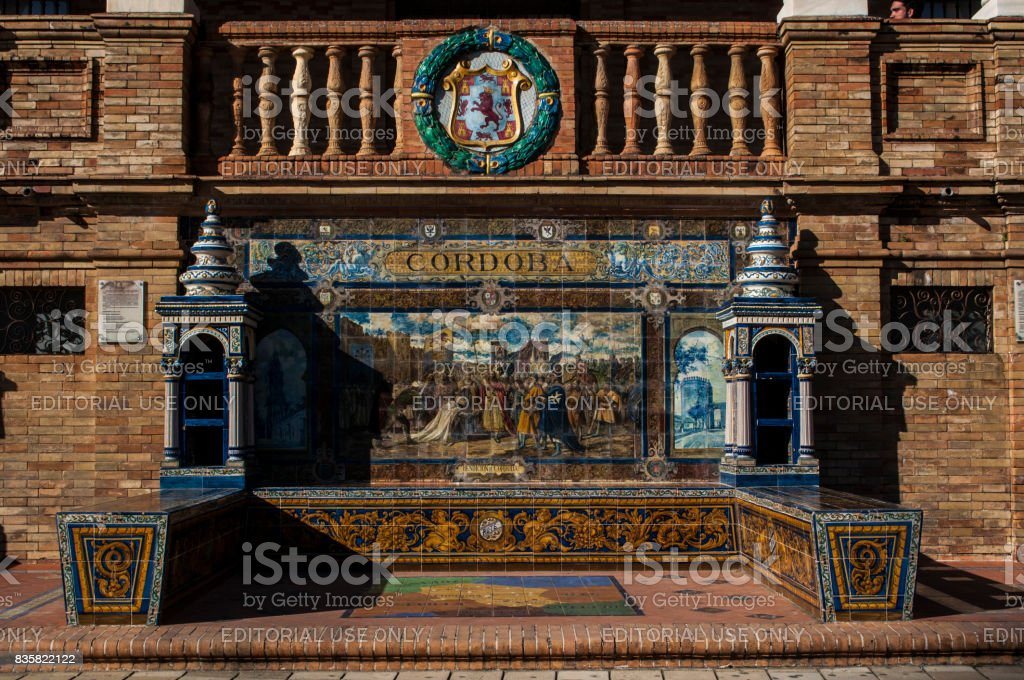 Spain: bench and ceramic ornaments dedicated in Plaza de Espana, the most famous square of Seville, to 48 Spanish provincial capitals stock photo